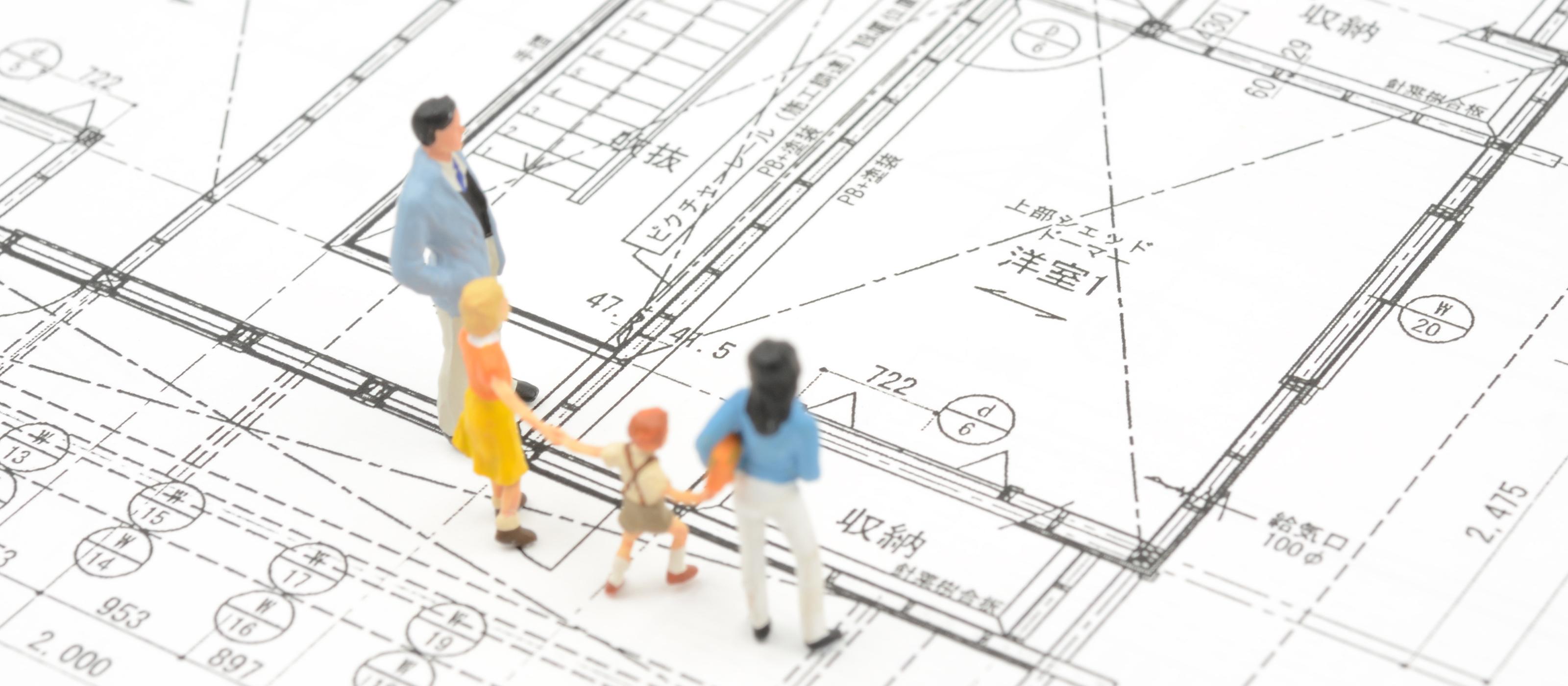 建物に関する登記業務